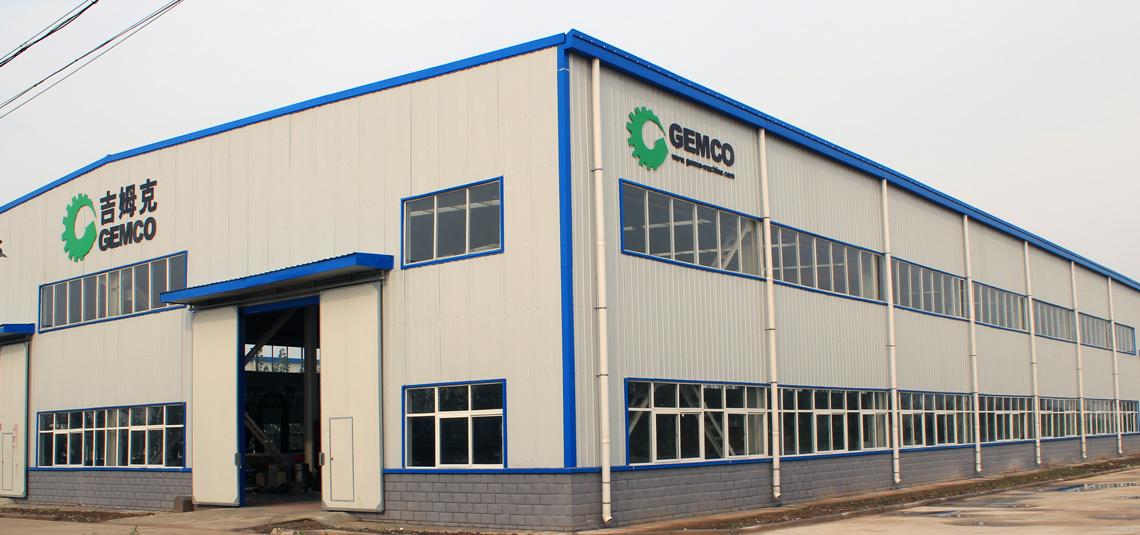 GEMCO pellet mill factory