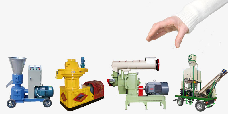 How to choose pellet machines